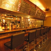 Dining&Lounge Wanderlust ワンダーラストの雰囲気3