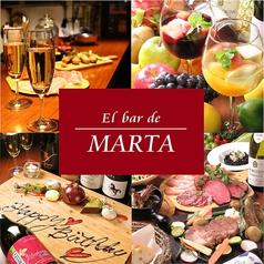MARTA マルタの写真