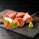 焼肉と牛たん 兼 Ken けんのおすすめ料理2