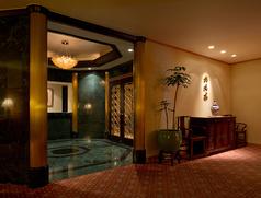 中国料理 桃花林 ホテルオークラ JRハウステンボスの写真