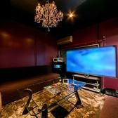 2階☆完全個室。65インチTVでカラオケ♪DVD鑑賞もできます。(持ち込み可)5名様から貸切OK!