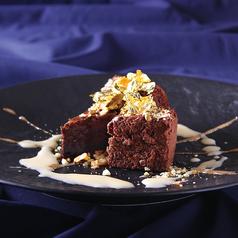 料理メニュー写真金のパステル・デ・チョコラ