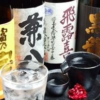 焼酎・地酒を豊富にご用意。