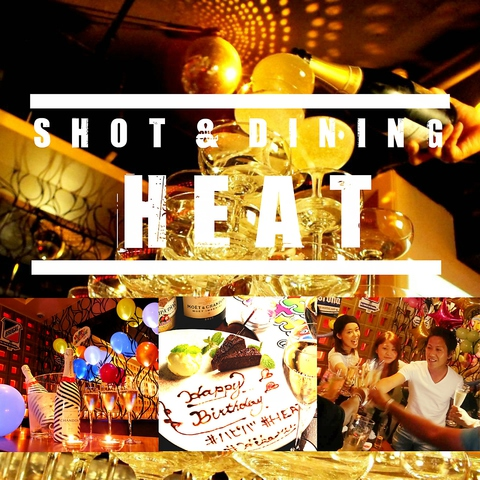 Shot&Dining HEAT