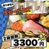寿司大衆酒場 鮨べろ 姫路駅前店のおすすめポイント3