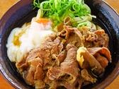 いきいきうどん善通寺店のおすすめ料理3