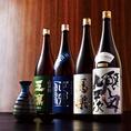 お食事と相性抜群の厳選ドリンクを各種ご用意。ビールに日本酒、ワイン、カクテルときっとお好みの一杯が見つかるはず!落ち着いた雰囲気の店内で、時間を忘れてご宴会をお楽しみください。ご予約やお問い合わせはお気軽に店舗までご連絡ください。