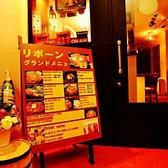 ステーキ&ハンバーグ リボーンの雰囲気3
