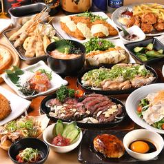 イートマン 喰人 梅田 東通り店のおすすめ料理1