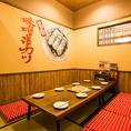 最大50名様までの宴会が可能です。各種宴会、歓送迎会なら昭和食堂にお任せください!!