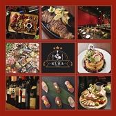 KURA 蔵 神田店の写真