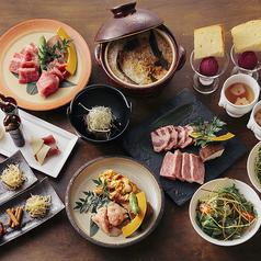 肉料理 春祺廊 シュンキロウの写真