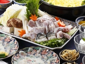 ふぐ乃小川 福岡店のおすすめ料理2