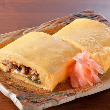 町田 双葉 Futabaのおすすめ料理1