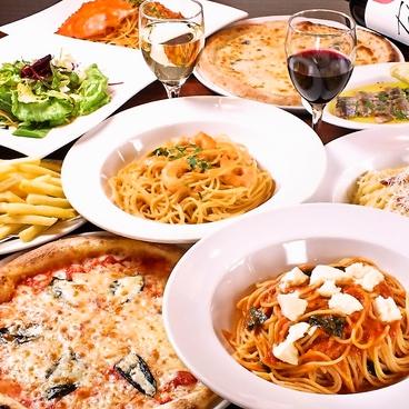 ラパウザ La Pausa 池袋60階通り店のおすすめ料理1