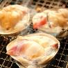 浜焼太郎 本川越店のおすすめポイント1