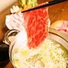 お肉と個室 和牛男 cowboy 藤沢駅前店のおすすめポイント3