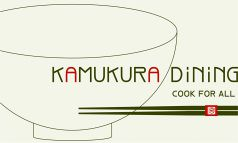 KAMUKURA DINING カムクラ ダイニング アトレ恵比寿店の写真