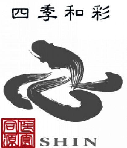 【歓送迎会に最適】宴会コース 《お料理のみ》8品4300円(税別)