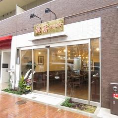 錦福 香港美食の雰囲気1