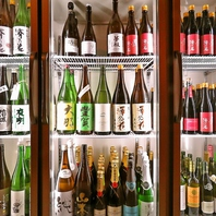 店主選りすぐりの地酒は約20種類を取り揃えております!