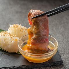 炙炎 SHAEN 新宿東南口店のおすすめ料理1
