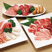 焼肉 ウエスト 新宮店のおすすめ料理2