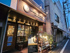 グリルフクヨシ 平塚店