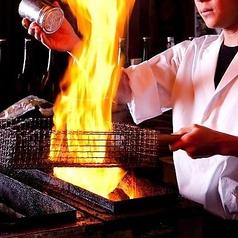 炭焼きダイニングバー かんてきや 堺町店のおすすめ料理1