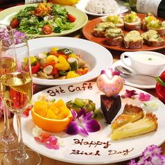 サンテカフェ 3te' Cafe'のコース写真