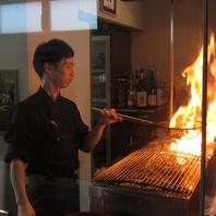◆本格炭火焼き・炙り焼き◆