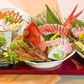 海鮮問屋 博多 松江のおすすめ料理2