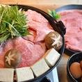 【オススメ3】店主が厳選したお肉を使用した特選和牛のすき焼きは絶品!