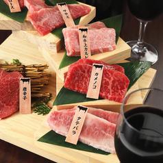 焼肉 カルビランド 横浜西口店のおすすめ料理1