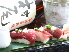 桜寿司味くらべ (3カン)