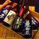 超プレミアム飲放題★北海道・青森地酒&生ビール付