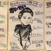 純日本人のハーフ顔現役大学生スタッフかいせい