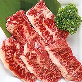 焼肉ウエスト 下関王司店のおすすめ料理3