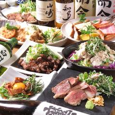 伊蔵 半蔵門店のおすすめ料理1