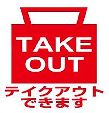 昭和食堂 津三重大前店のおすすめ料理1