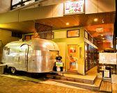 カフェ リディアン Cafe Lydianの雰囲気2