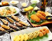 炭火 de TSUKUNE はるじろうのおすすめ料理3