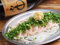 料理メニュー写真播州軍鶏のたたき