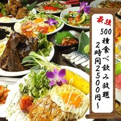 居酒屋JAPAN特集写真1