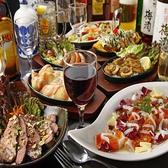 満腹酒場おどり 東通り店のおすすめ料理3