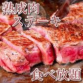 ミートスタイルバル MeatStyleBar 仙台駅前店の写真