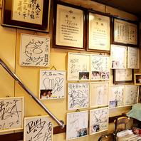 店内にびっしりと貼られているサイン色紙