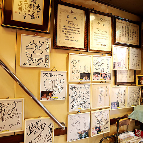 焼肉×蔘鶏湯 大吉 鶴橋店|店舗イメージ2