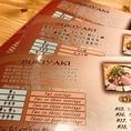 【オススメ4】外国人観光客にも優しいメニュー表も取りそろえ