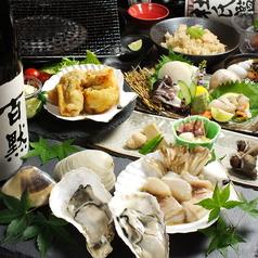 貝料理 貝まるの写真